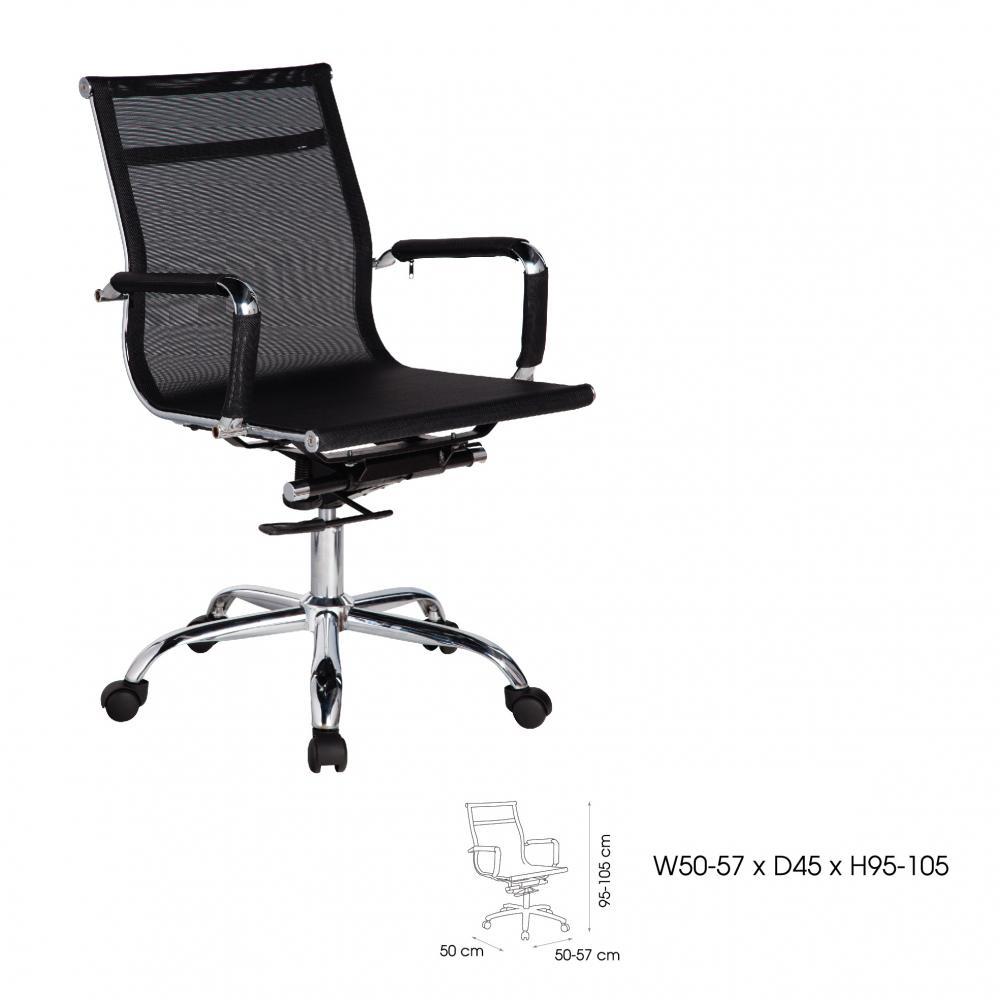 GL203 - Dòng ghế lưới văn phòng Hòa Phát và ưu nhược điểm