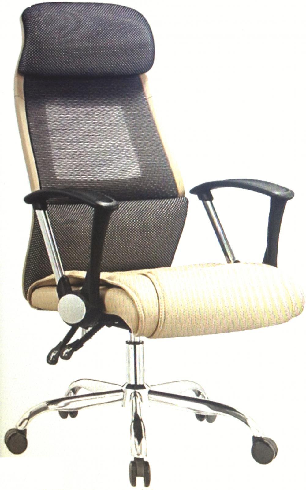 ghế trưởng phòng